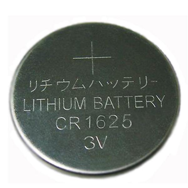 CR1625