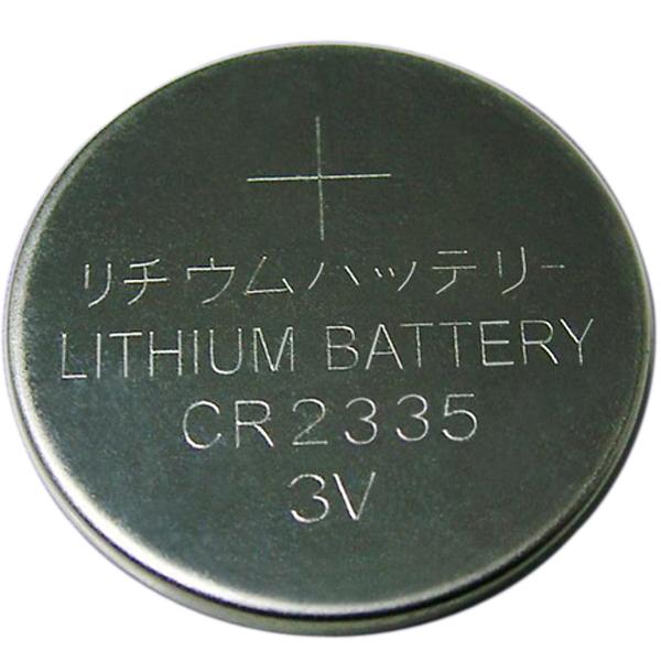 CR2335